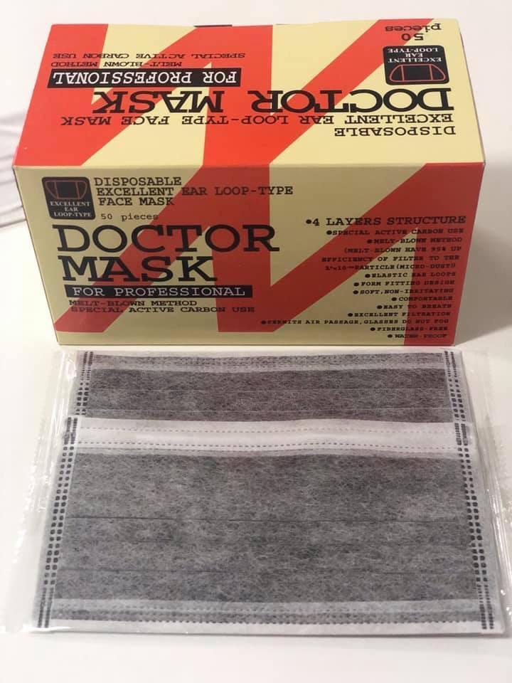 Black Docker mask 4