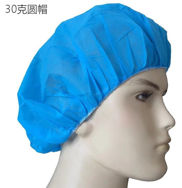 30gsm blue