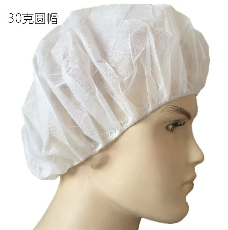 BOUFFANT CAP 30G White